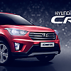 Hyundai Creta Red